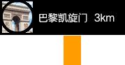 AR技术_游伴伴APP