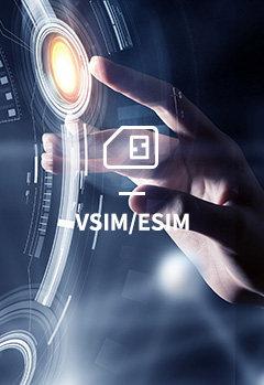 eSIM,vSIM_游伴伴